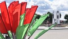 3 июля 2019 года. День Независимости Республики Беларусь и День города Ивье