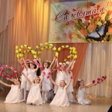 8 марта. Торжественный прием и праздничный концерт
